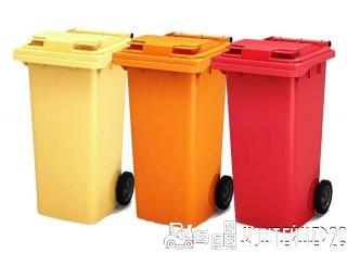 Двухколесные мусорные контейнеры