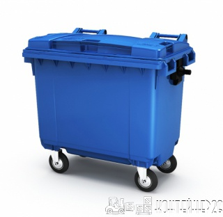 Передвижной мусорный контейнер 660 л с крышкой
