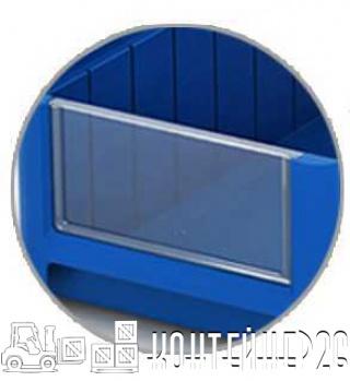 Фронтальная панель для полочных контейнеров SK
