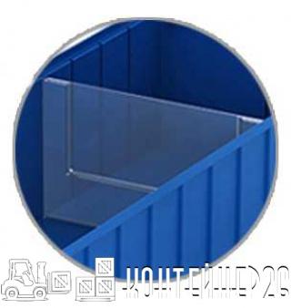 Поперечный разделитель для полочных контейнеров SK