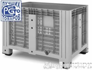Перфорированный контейнер iBox 1200х800 на ножках